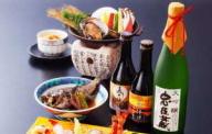日本酒,50歳,限定,お得